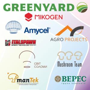 Спонсоры конференции – мировые производители мицелия, компоста и оборудования