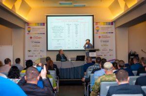 Программа конференции «Украинское грибоводство: взгляд в будущее»
